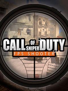 Call Of Sniper Duty